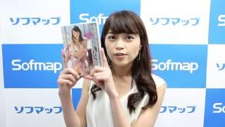 DVD「DOLCE4」発売記念イベントが秋葉原のソフマップモバイル館で行われ...