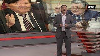 АПТАП / Жазушылар одағындағы жанжал / 18. 03. 2018 күнгі шығарылым