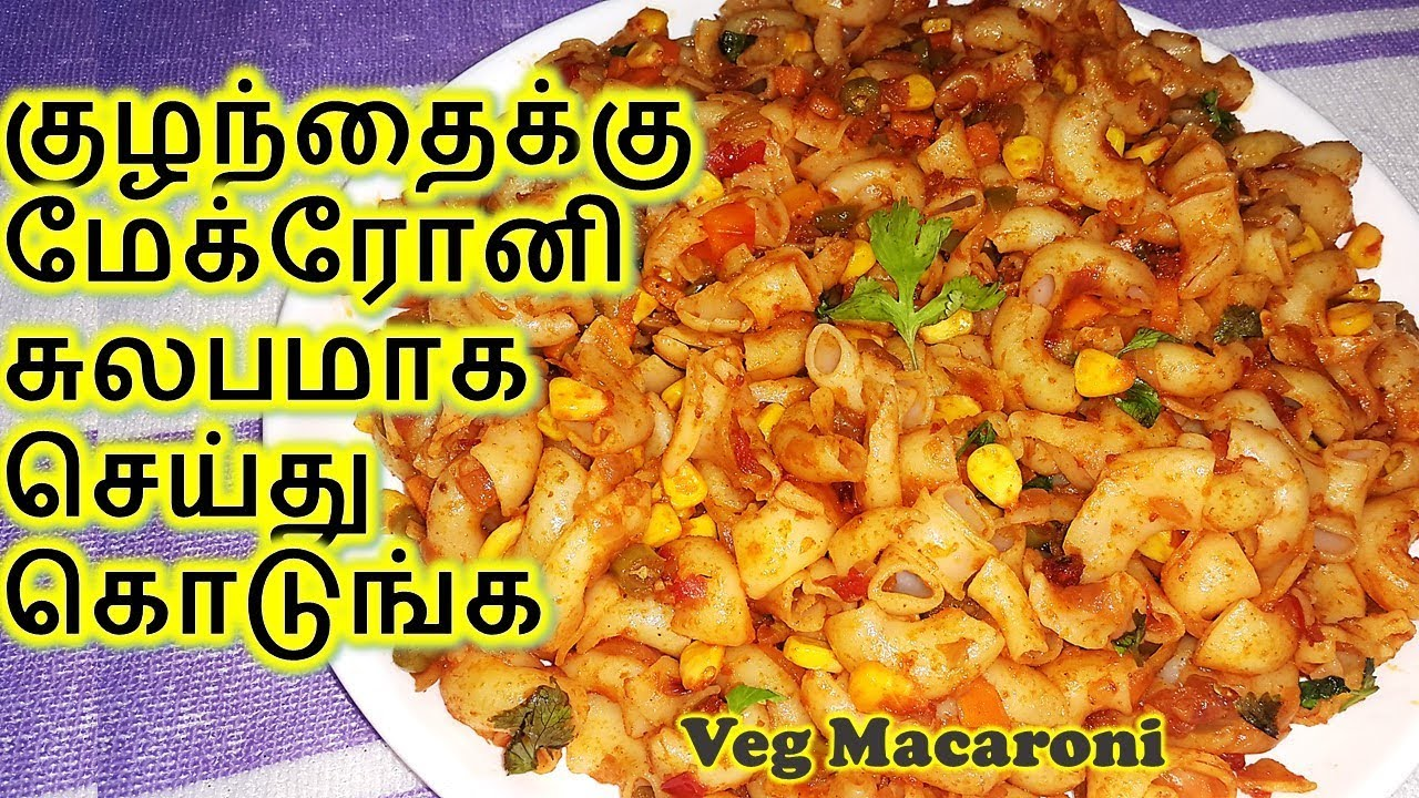 Cooking Recipes Videos In Tamil Free Download Contoh Soal Dan Materi Pelajaran 4