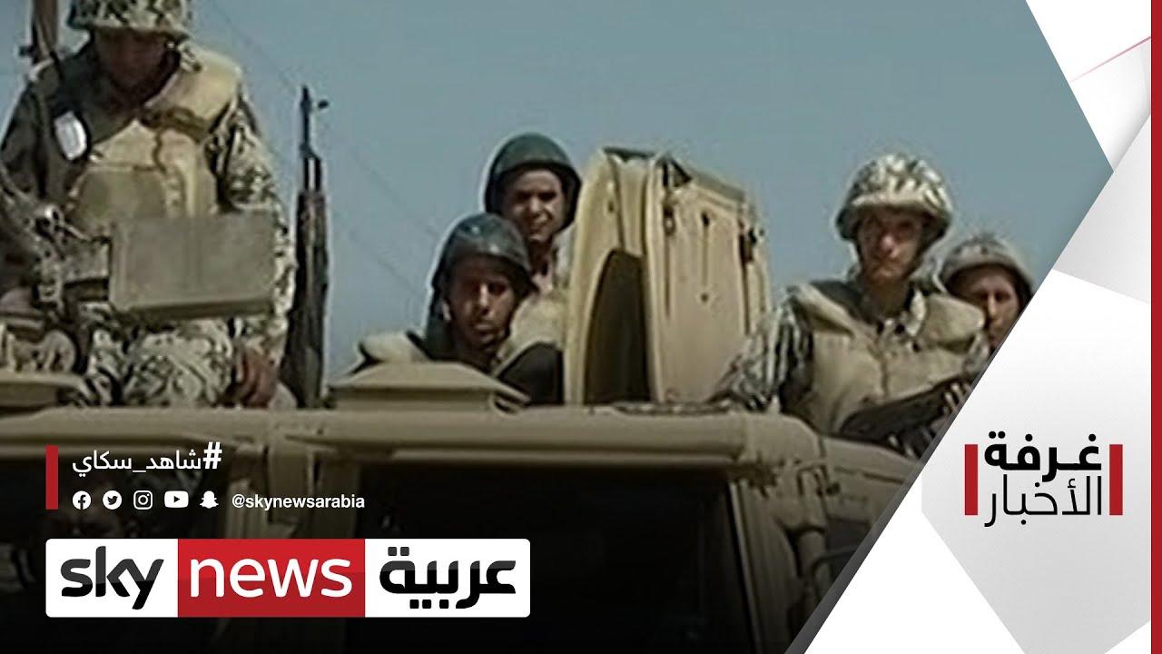 -حسم- و-ولاية سيناء- .. على قائمة الإرهاب الأميركية | غرفة الأخبار  - نشر قبل 5 ساعة