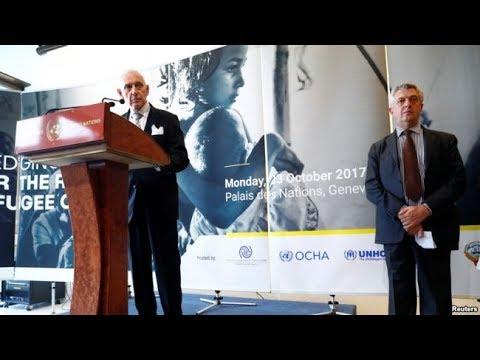 Geneva Pledging Conference on Rohingya, Bangla Report on air 24-10-17