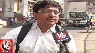 Passengers Rush Reduces In Hyderabad Metro Rail Stations | V6 News