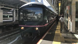 485系 華 快速 お座敷やまなし満喫号 新宿駅 発車シーン