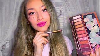 ASMR Makeup Artist Does Your Makeup АСМР визажист делает макияж