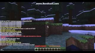 Как телепортироваться к другу в Minecraft