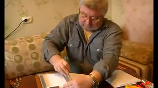 Практическое переплетение книг в домашних условиях, уроки 1-9