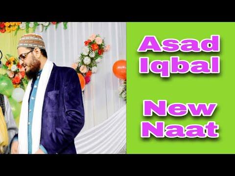Asad Iqbal New Nat 2018