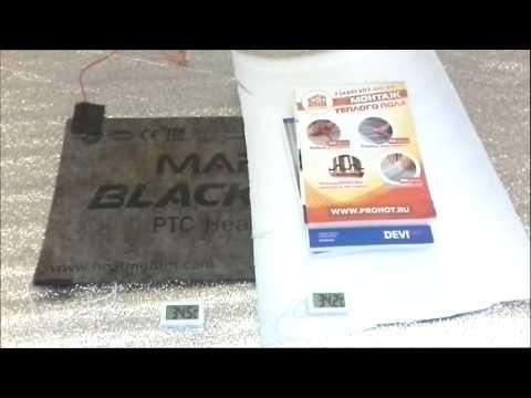 Эксперимент саморегулирующей инфракрасной пленки Marpe Black Heat