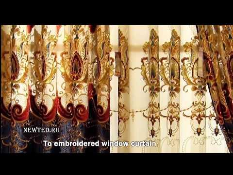 Рулонные шторы, готовые и на заказ салон Эстетика