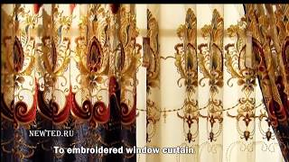 Шикарные шторы 2017 года на заказ(https://www.youtube.com/watch?v=93Wo5NhzV_U другие модели в группе http://ok.ru/shtory.oboi или на сайте http://newted.ru Вы можете заказать штор..., 2016-08-11T09:16:21.000Z)