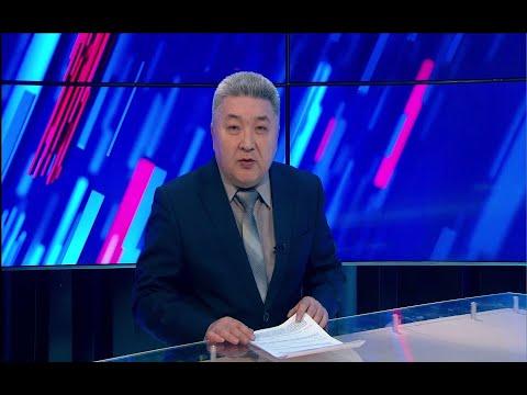 Вести Бурятия. 13-00 Эфир от 27.02.2020