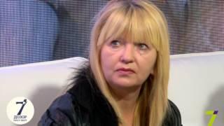7 Дозор. Пост-шоу: Опекунские семьи- проблемы и перспективы