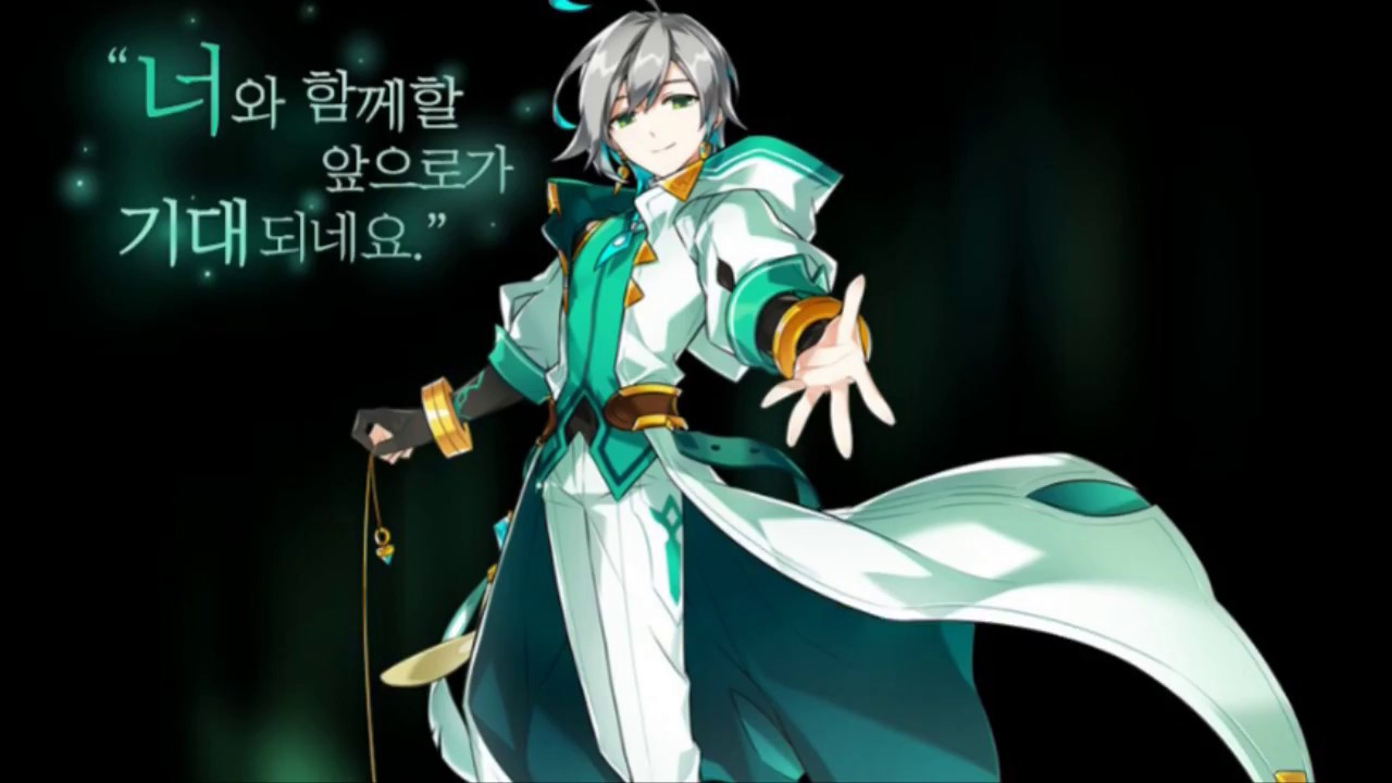 [Elsword KR] New Character(?) 'Ain' Illustration(신캐 '아인' 일러스트)