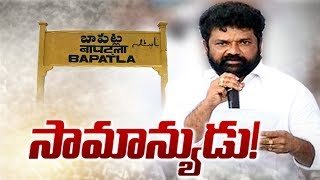 Bapatla YSRCP MP Candidate Nandigam Suresh | Sakshi Special Story - Watch Exclusive