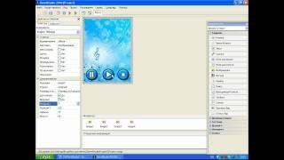 Создаем Музыкальный Проигрыватель в PHP Devel Studio
