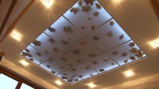 Комбинированный подвесной потолок(С покупкой собственного жилья мне представилась возможность воплотить переделку потолка в спальне. Особен..., 2014-10-16T21:03:11.000Z)
