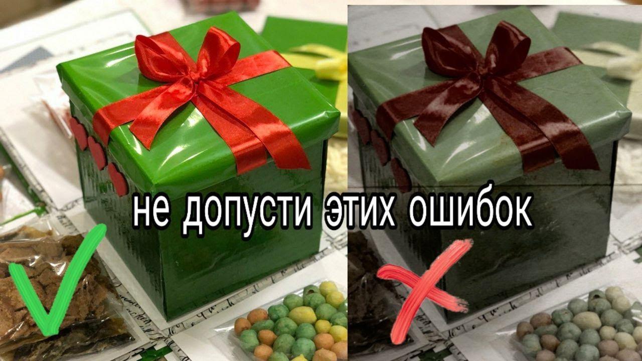 Мужская коробочка с сюрпризом для начинающих   Ошибки и ...