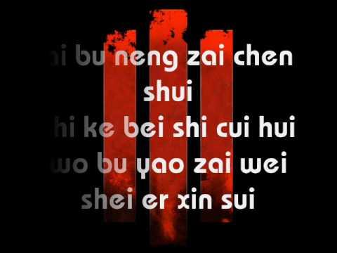 Ni Dao Di Ai Shei