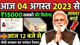 Today Breaking News ! आज 13 जुलाई 2020 के मुख्य समाचार बड़ी खबरें PM Modi, Bihar,#SBI, lockdown Loan