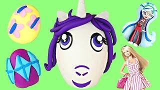 Play Doh Rarity Super Surprise Egg ❤ Playdough MyLittlePony Barbie Monster High Cherbear Toys