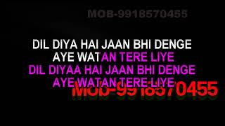 Har Karam Apna Karenge Karaoke Video Lyrics HQ