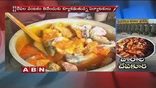 Fish Curry special attraction at Priyadarshini Jurala Project | Wanaparthy District
