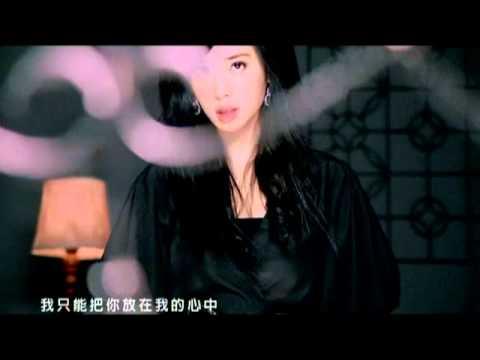 [HQ/MV] 蔡依林 Jolin Tsai - 聽說愛情回來過 I Heard The Love Had Come Back