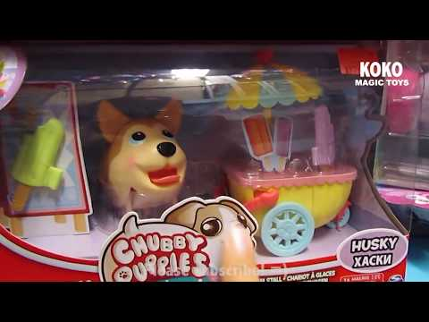 Toys Walmart 2018 2017 The New In Youtube f6gb7IYyvm