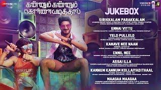 Kannum Kannum Kollaiyadithaal - Audio Jukebox | Dulquer Salmaan & Ritu Varma | Masala Coffee