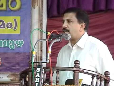 Anavarana Sangamam | Dr. Azad Moopen | Kodampuzha | Vol:1/