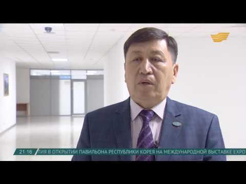 Погода в Казахстане -