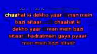 dil mein baji guitar karaoke hindi song  mika singh  apna sapna money money  reg 27409