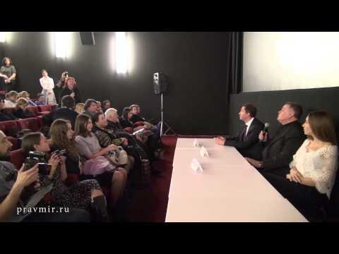 Видео Смотреть онлайн фильм излечить страх
