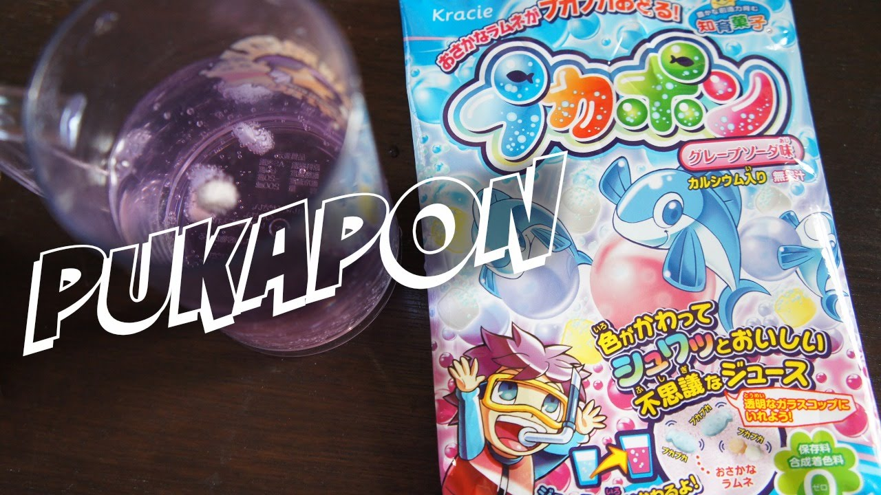 Pukapon swimming candy fish whatcha eating 155 youtube for H m fish count