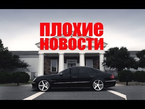 211й МЕРИН ВСКРЫЛАСЬ ПРАВДА В 2019 году!