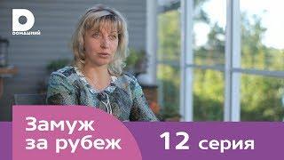 видео Финляндия | Путешествия по городам России и зарубежья