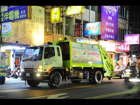 Inside Tainan, Taiwan - cute singing garbage truck!