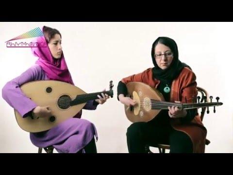 Persian Oud duet (Shabnam) – Mansour Nariman