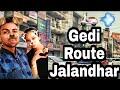 Gedi Route Jalandhar   Vlog