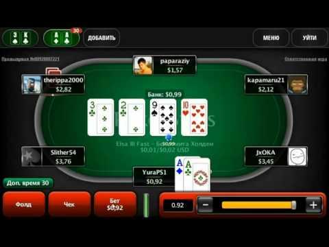 смотреть видео епт покер