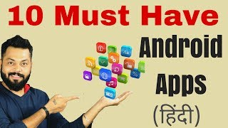 TOP 10 BEST ANDROID APPS 2017 In Hindi