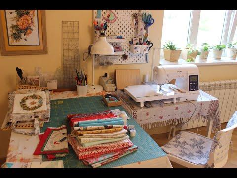 Покупки ткани/ниток для пэчворка и оформления вышивки в текстиль. Quilting.