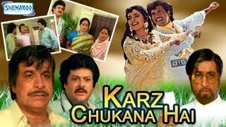 Karz Chukana Hai - Part 1 Of 16 - Govinda - Juhi Chawla - Superhit Bollywood Movies