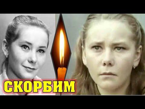 Светлая память! Сегодня не стало советской актрисы из «Двойного обгона» Натальи Гущиной