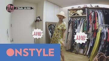 AttractionTV [김나영TV] 임산부 최대 고민 오늘 뭐입지? #옷장구경 #데일리룩추천 160801 EP.22