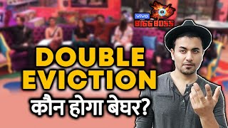 Bigg Boss 13 | DOUBLE EVICTION This Week? | Who Will Be EVICTED? | BB 13 Video