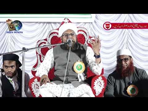 Buldana Lates Bayan Mufti Haroon Nadvi Full Speech Khidmate Khalq