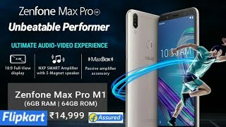 Asus Zenfone max pro M1 6GB RAM sale announced in July | Wait khatam