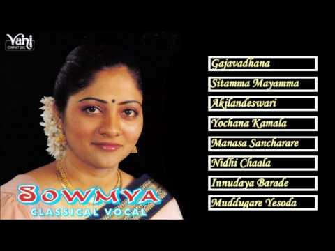 CARNATIC VOCAL | SOWMYA | JUKEBOX