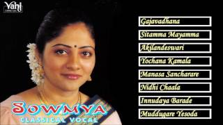 CARNATIC VOCAL | SOWMYA | JUKEBOX
